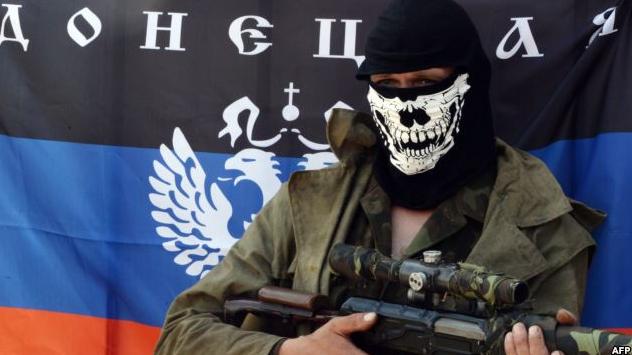 Российская Федерация подчеркивает бюджетные средства наподдержку сепаратистов наДонбассе— агентура