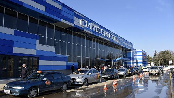 """Аэропорт """"Симферополь"""" Фото: РИА Новости"""