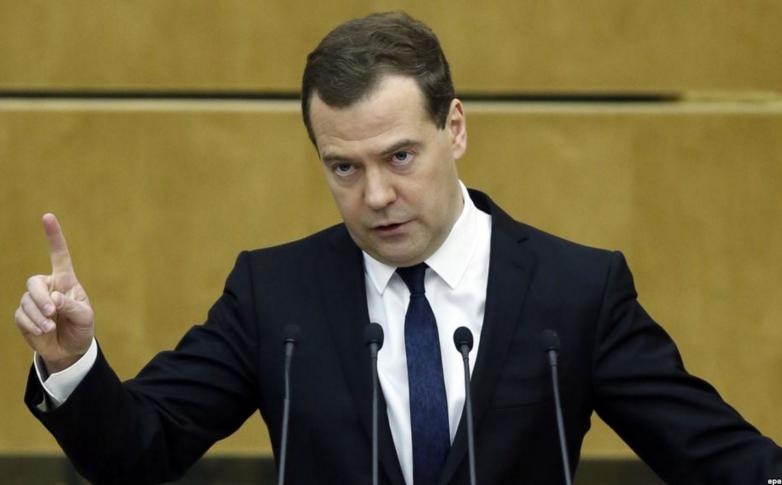 Дмитрий Медведев Фото: EPA