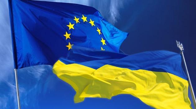 Соглашение об ассоциации между Украиной и ЕС вступило в силу. Волшебный Партенит