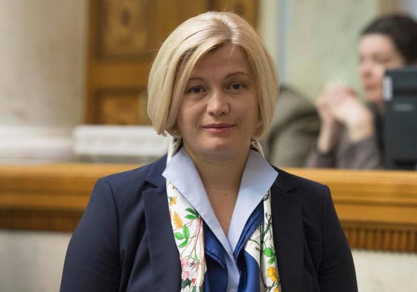 Геращенко назвала число нелегально удерживаемых вплену наДонбассе жителей Украины