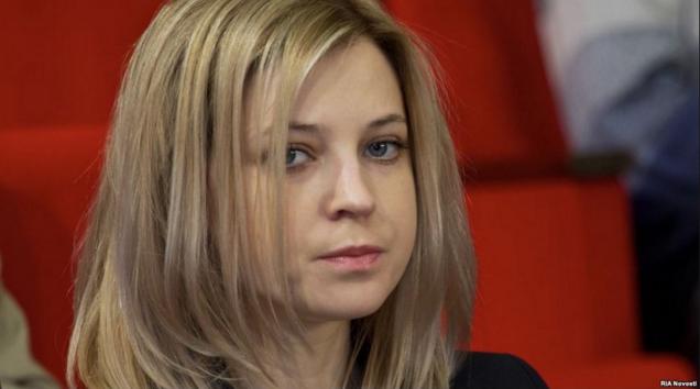 Наталья Поклонская Фото: РИА Новости