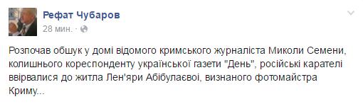 refat_chubarov_fb_19.04.16