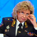 Уполномоченным по правам человека в РФ Татьяна Москалькова Фото: РИА Новости