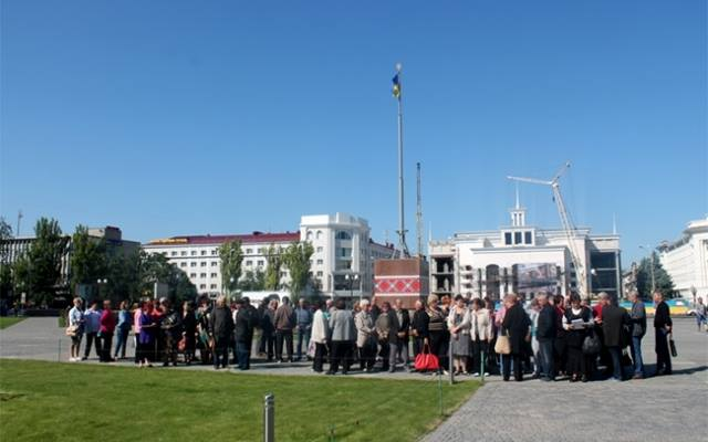 фото kherson.net.ua