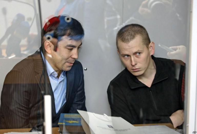 aleksandrov_erofeev