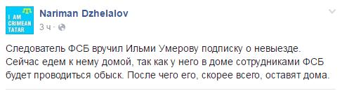 nariman_djelyal_fb_12.05.15