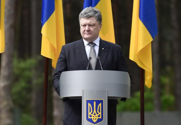 Президент Украины Петр Порошенко Фото: president.gov.ua