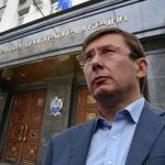 Генеральны прокурор Украины Юрий Луценко Фото: 24tv.ua