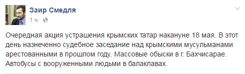 zair_smedlyaev_fb_12.05.16