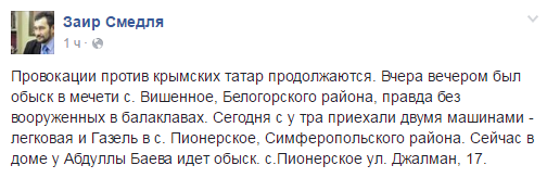 zair_smedlyaev_fb_14.05.16