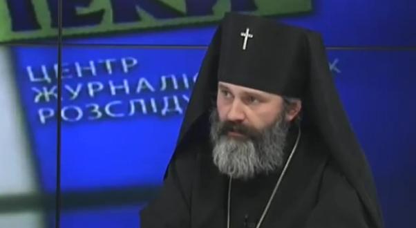 Архиепископ Симферопольский и Крымский Климент УПЦ КП