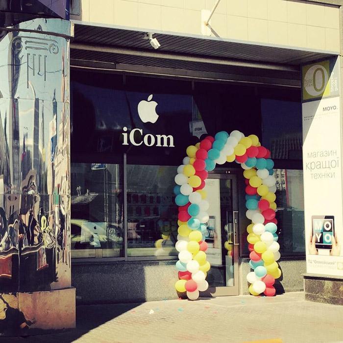 iCom-1