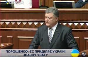 poroshenko_rada_den_konstitucii
