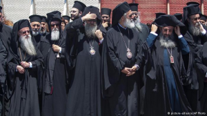 Участники Всеправославного собора на Крите