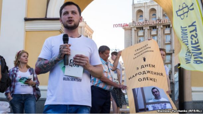 Га оон приняла резолюцию украины по правам человека в крыму