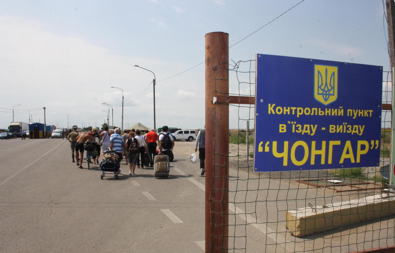 Госпогранслужба сделала главное уточнение попересечению границы сКрымом