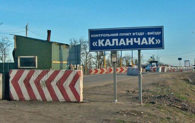 ФСБ Российской Федерации наКПП воккупированном Крыму задержали украинца