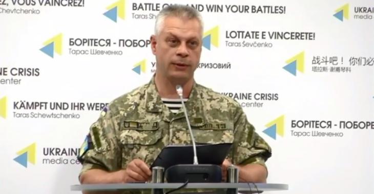Спикер Минобороны Украины по вопросам АТО Андрей Лысенко