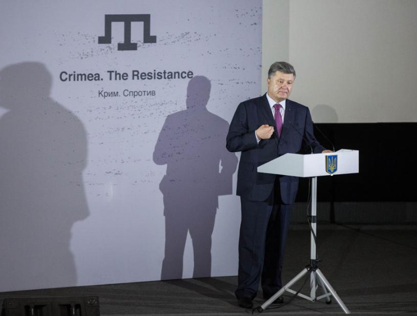 Мыобязаны дать крымским татарам право насамоопределение вУкраинском государстве — Порошенко
