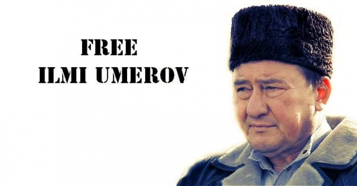 free_ilmi_umerov