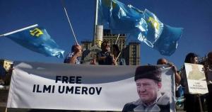 free_ilmi_umerov_maydan_1