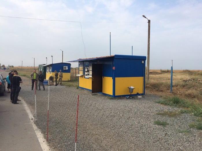 КПВВ «Чаплынка» на админгранице с Крымом