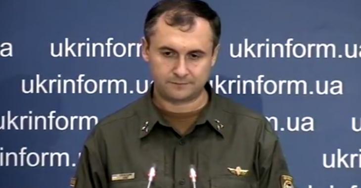 Спикер Госпогранслужбы Олег Слободян