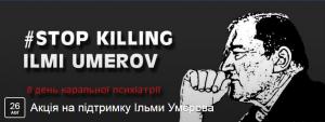 stop_killing_ilmi_umerov