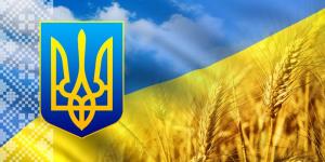 ukraina_nezavisimost