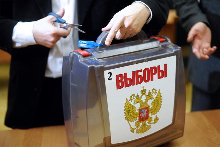 Киев призвал украинцев неидти на русские выборы вКрыму