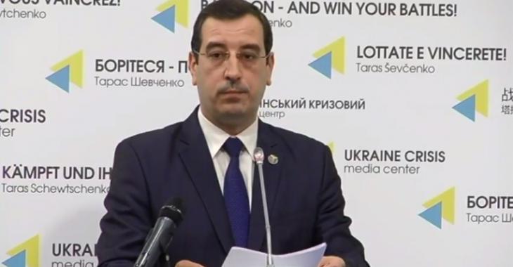 Представитель ГУР Минобороны Украины Вадим Скибицкий