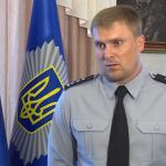 1-й замглавы Нацполиции - начальник криминальной полиции Вадим Троян
