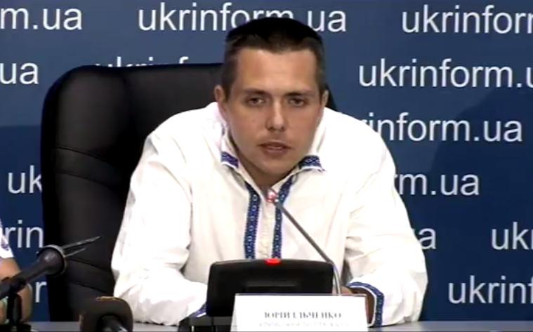 Встолицу Украинского государства изКрыма убежал находящийся под арестом педагог