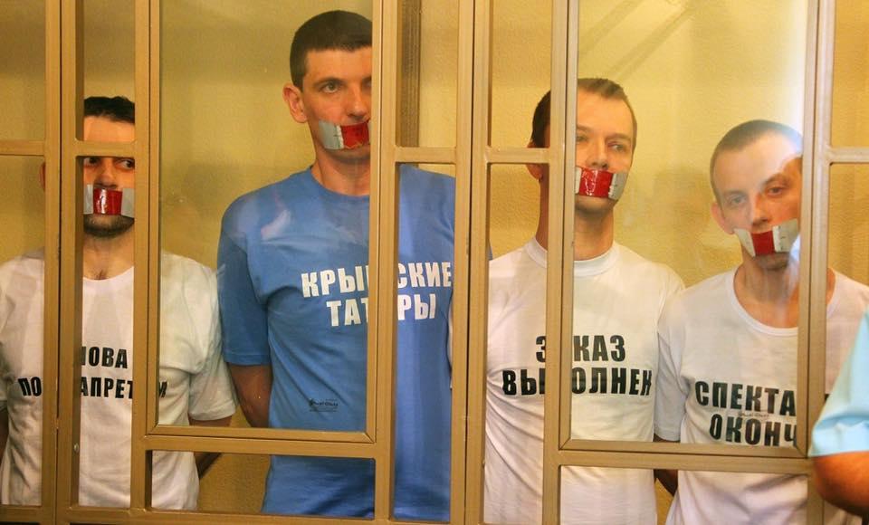 Крымские сторонники «Хизб ут-Тахрир» ближайшие 5 лет проведут вколонии