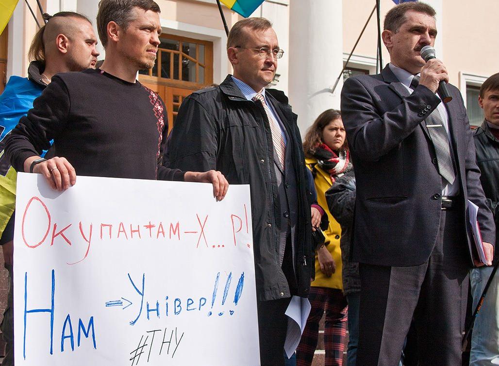 Очередной институт изаннексированного Симферополя переехал встолицу страны Украина