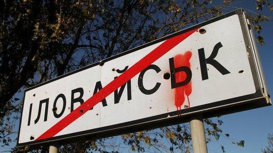 Виктор Янукович пожаловался вполицию столицы Украины наоскорбления состороны генерального прокурора