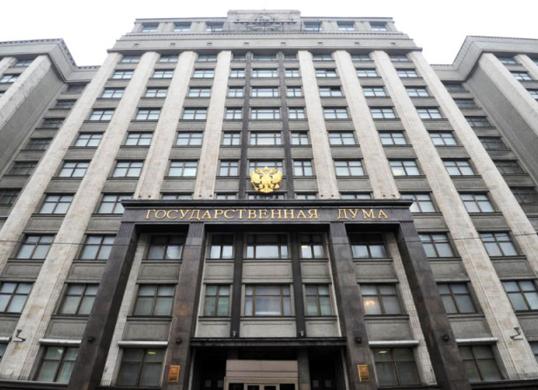 Верховная рада приняла объявление онелегитимности думских выборов в Российской Федерации