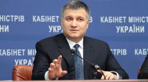 Глава МВД Украины Арсен Аваков Фото: Shutterstock