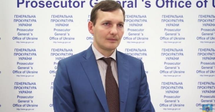 Заместитель Генпрокурора Украины Евгений Енин