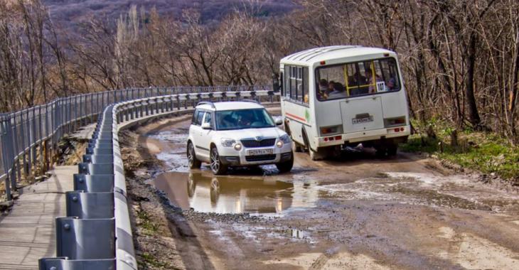 krym_avto