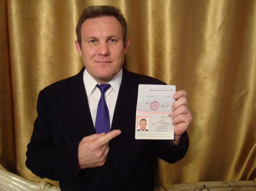Вгосударстве Украина будут заочно судить крымских СБУшников пообвинениям вгосизмене