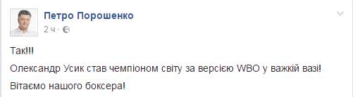 porosheko_fb_18-09-16