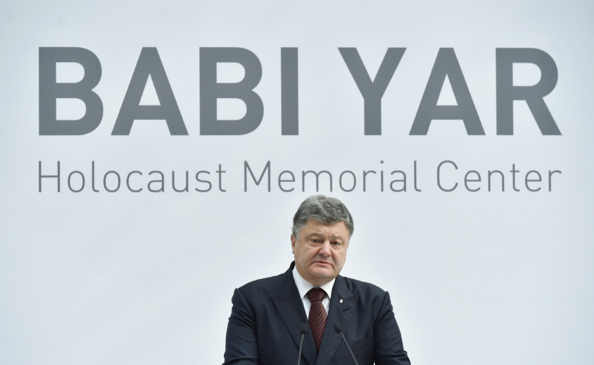 Сегодня исполняется 75 лет всамом начале массовых расстрелов вБабьем Яре