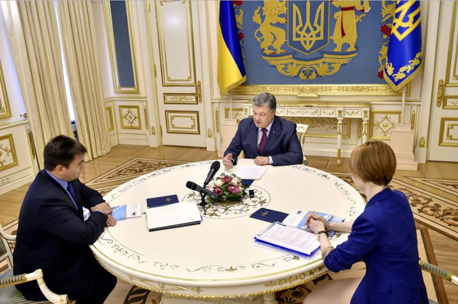 Порошенко поручил МИД Украины подать вмеждународный арбитраж иск противРФ