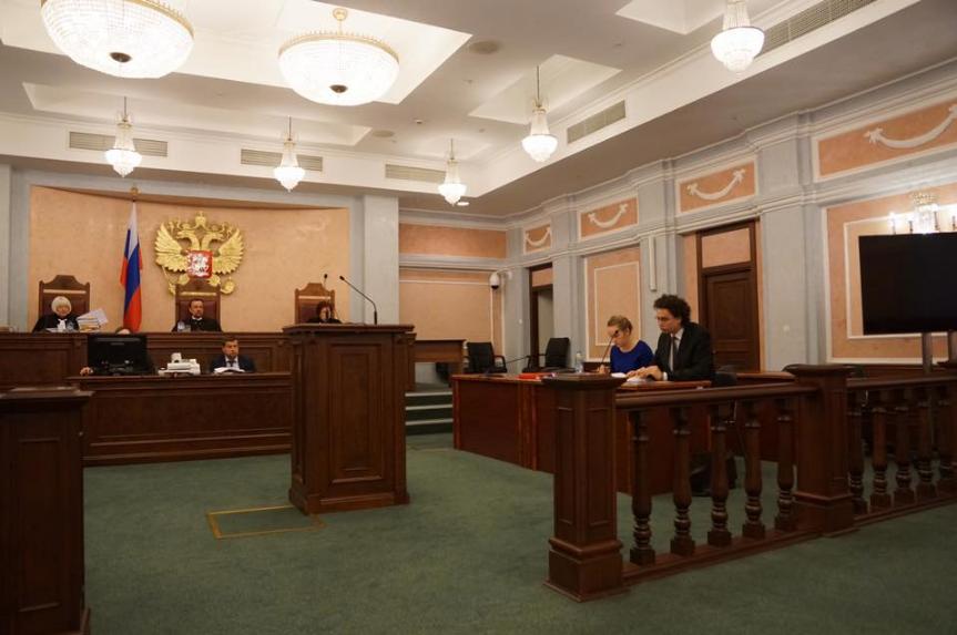 Рассмотрение апелляции о запрете Меджлиса в Верховном суде РФ Фото: Facebook Антон Наумлюк
