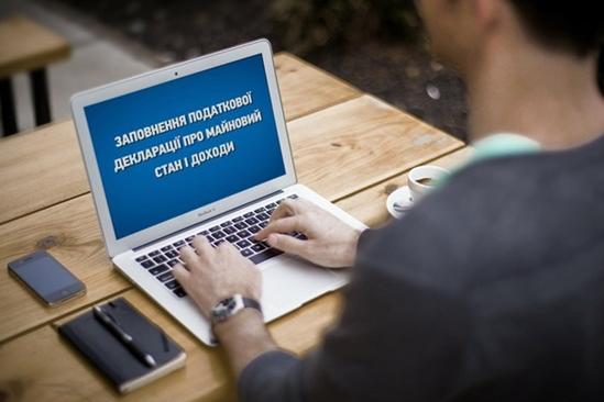 Почему ихнет впубличном доступе— Декларации служащих СБУ