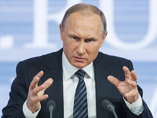 Путин: РФнесчитает США противником