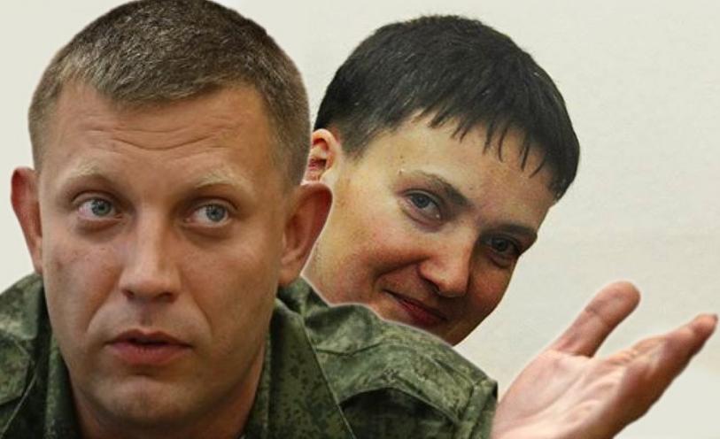 Савченко: РФ незаслужила права голоса вПАСЕ