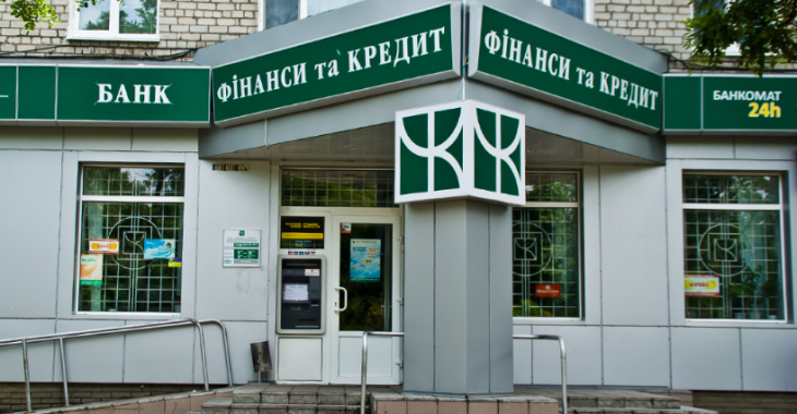 Фото: griffin.ua